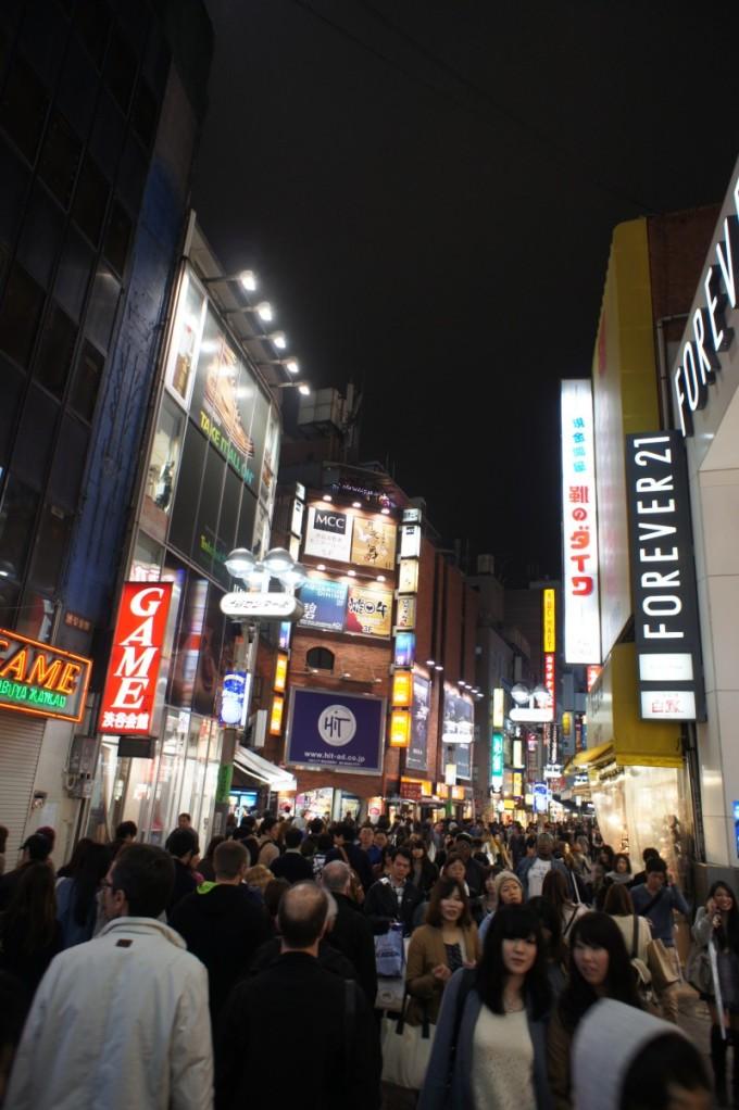 Shibuya (c)moinservus!