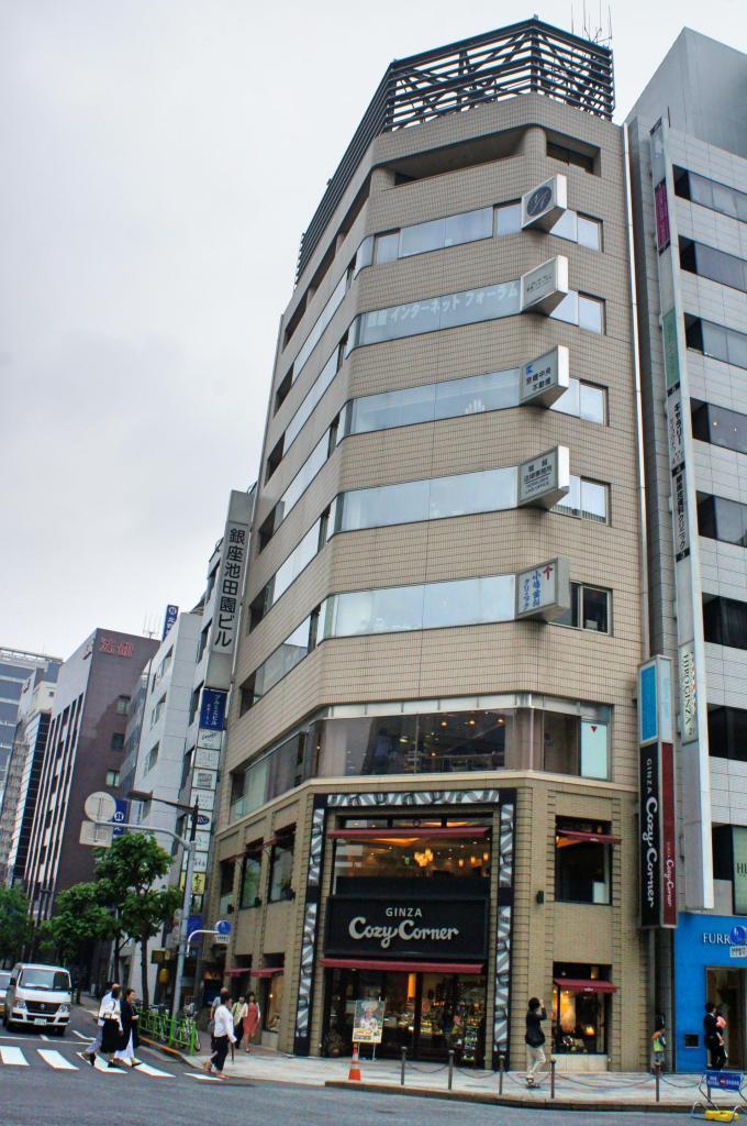 Cozy Corner, Ginza