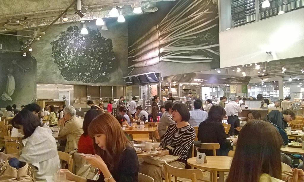 Muji Mal im Muji Flagship Store Yurakucho