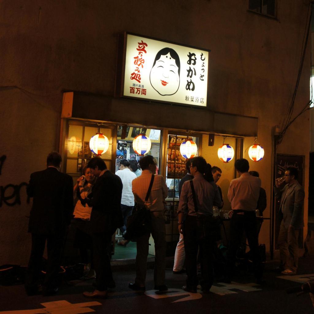 20150522_Tokyo Akihabara 02