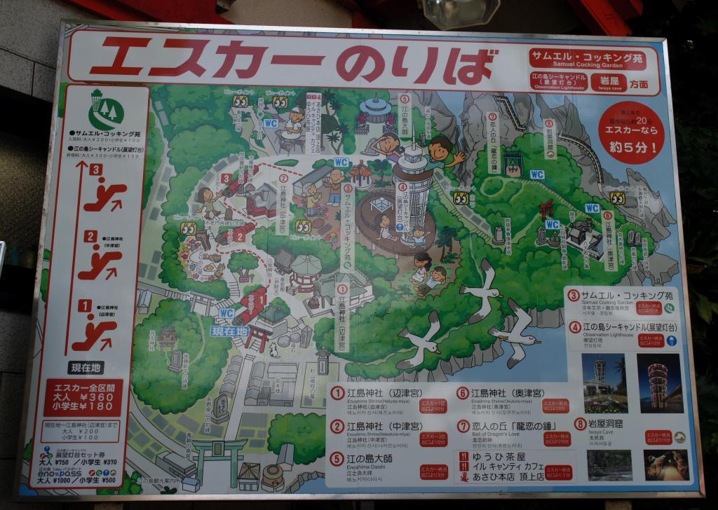 20150602_Enoshima 06