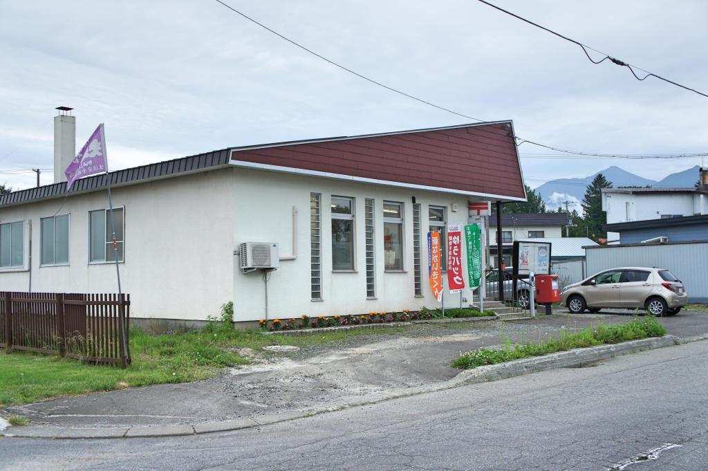 Higashinaka Post Office