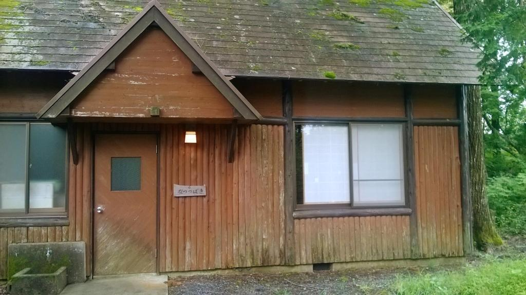Meine Hütte.
