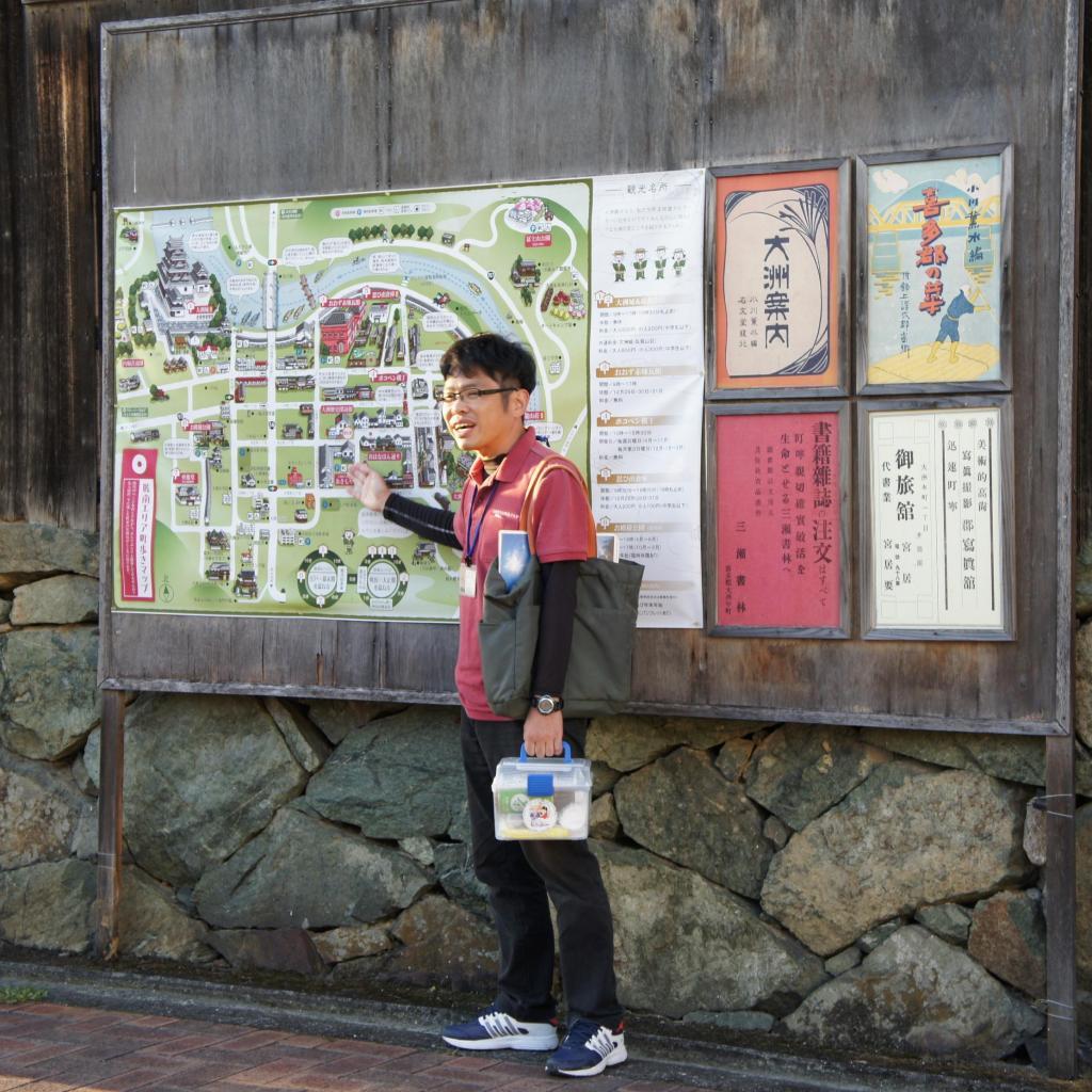 20150823_Ozu 02