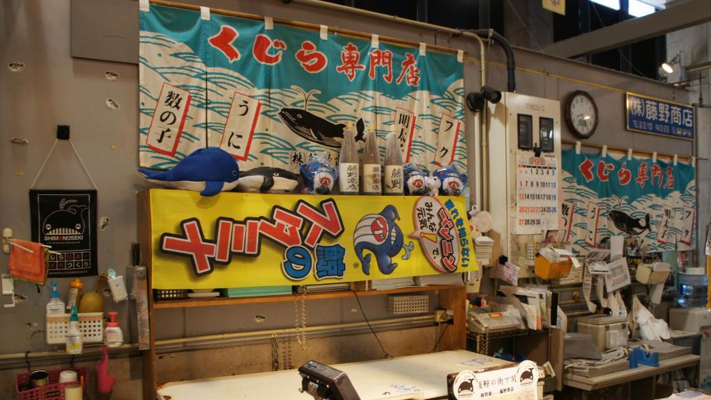 20150930_Shimonoseki 06