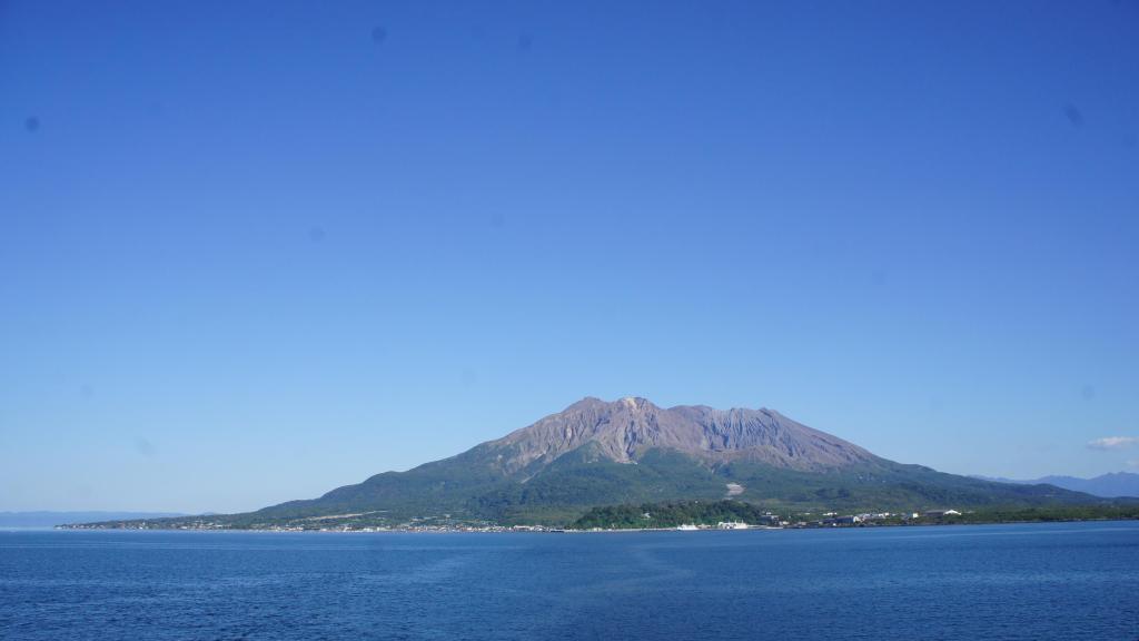 Sakurajima, Kagoshima. Oktober 2015