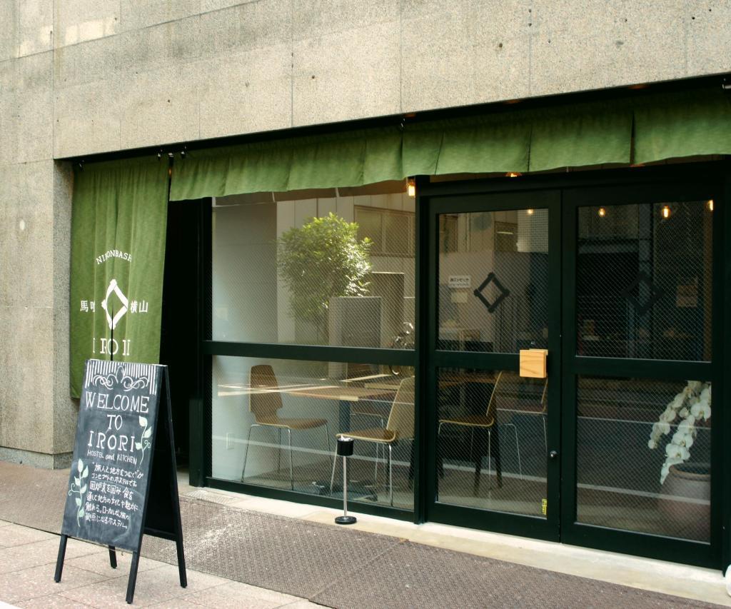 Irori Hostel Nihombashi Tokyo