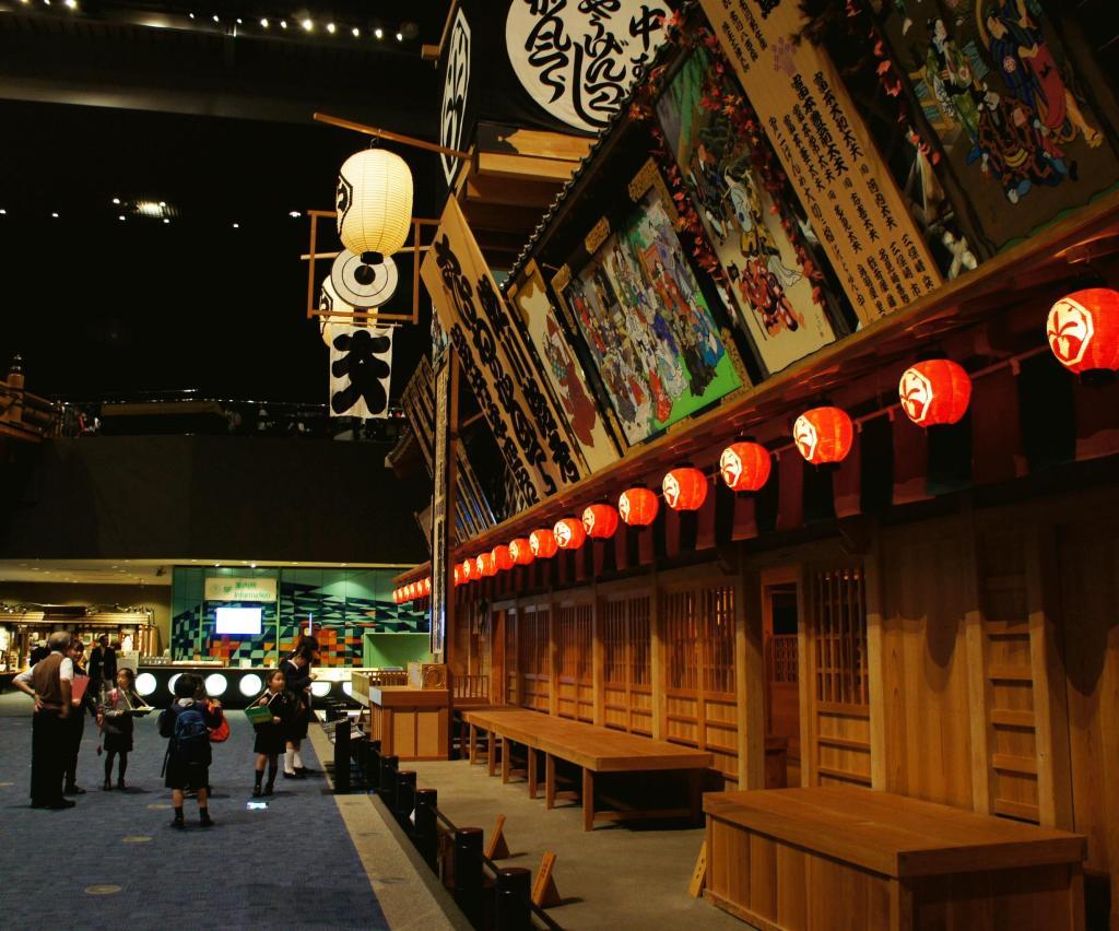 Facade of the Nakamura-za Kabuki Theater