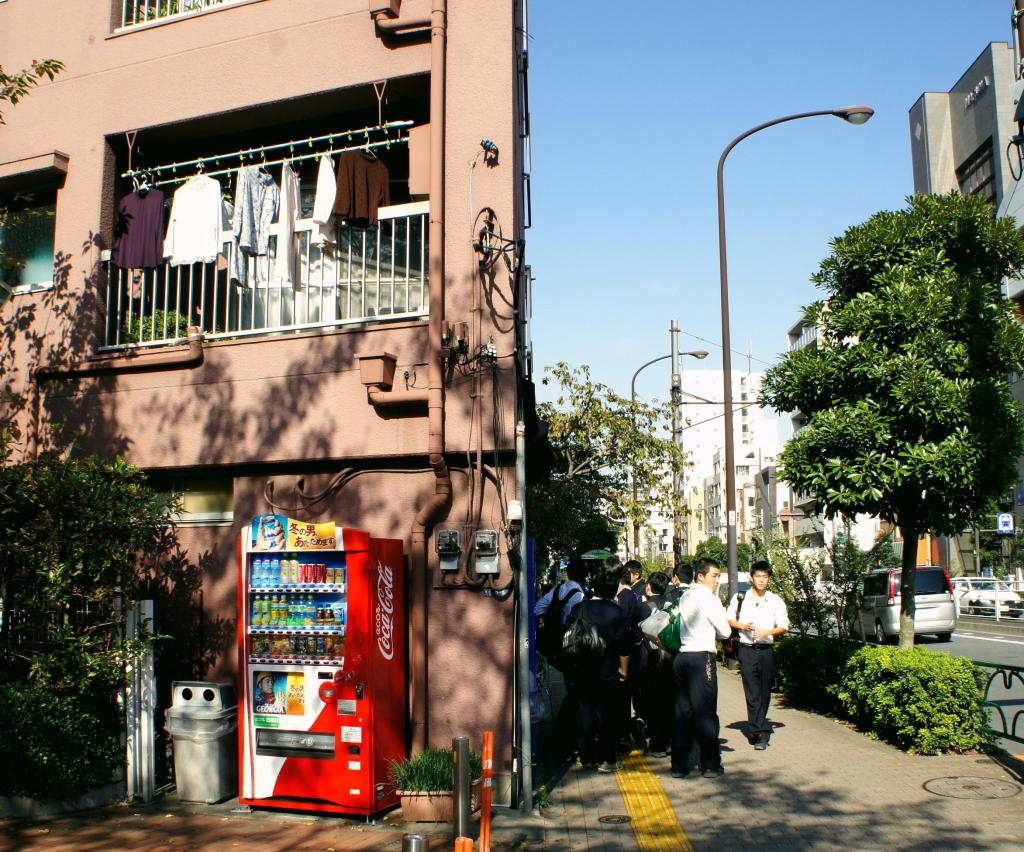 Street Scene Tokyo