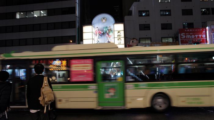20151114_Osaka 07