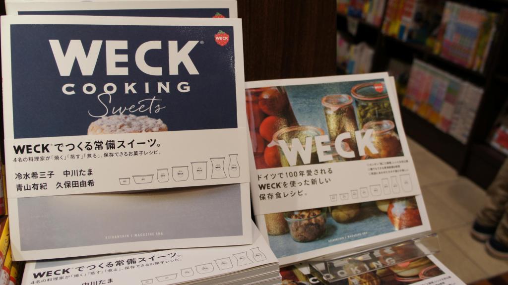 20151115_Osaka 08