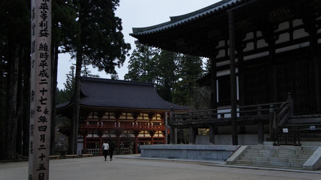 20151119_Koyasan 14