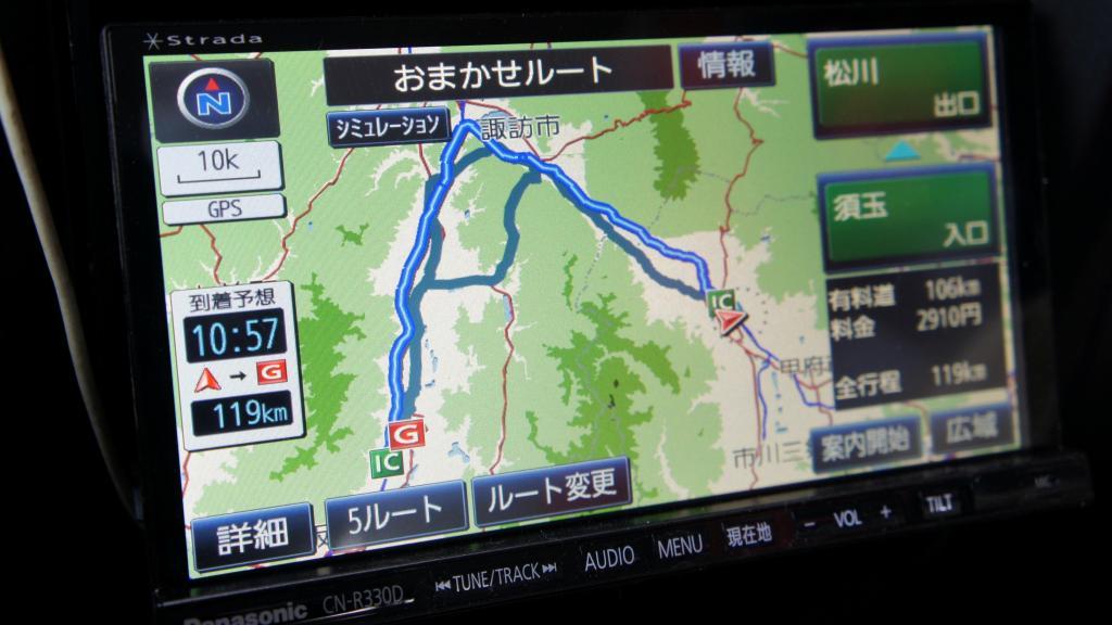 20151210_Nagano 02