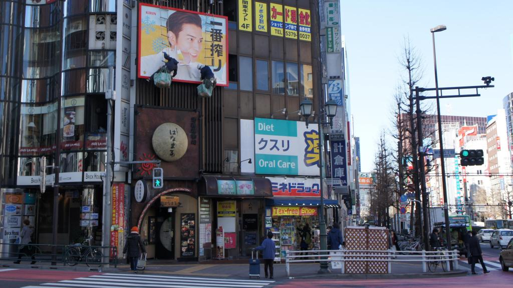 0202_Tokio_02